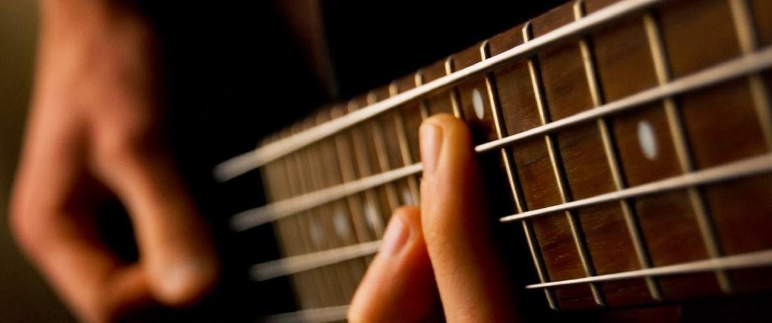 Cursos de Guitarra Clásica y Eléctrica